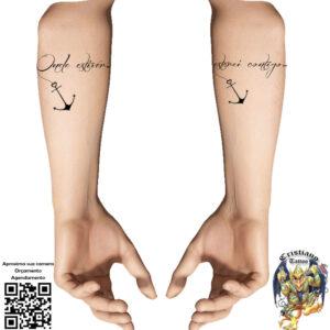 Onde estiver estarei contigo, ancora - Tatuagem
